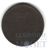 денежка, 1853 г., ЕМ