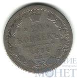 20 копеек, серебро, 1884 г., СПБ АГ
