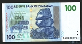 100 долларов, 2007 г., Зимбабве
