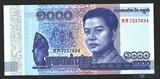 1000 риель, 2016 г., Камбоджа(портрет Нородома Сианука)