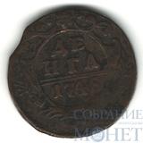 деньга, 1748 г.