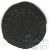1 копейка, 1795 г., ЕМ