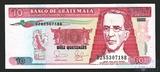 10 кетсалей, 2006 г., Гватемала(Портрет президента страны Мигеля Гранадоса)