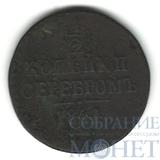 1/2 копейки , 1841 г., СМ