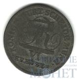 6 крейцеров, серебро, 1809 г., Вюртемберг(Германия)