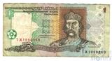 1 гривна, 1995 г., Украина