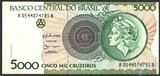 5000 крузейро, 1990 г., Бразилия