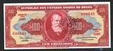 100 крузейро, 1966 г., Бразилия, с надпечаткой