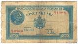 5000 лей, 1944 г., Румыния