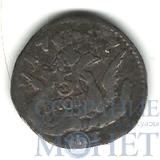 5 копеек, серебро, 1757 г.