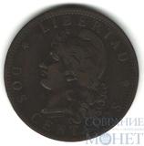 2 сентаво, 1883 г., Аргентина