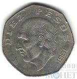 10 песо, 1981 г., Мексика(Мигель Идальго-и-Костилья)