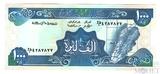 1000 ливров, 1991 г., Ливан