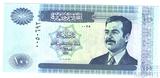 100 динар, 2002 г., Ирак