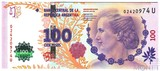 100 песо, 2012 г., Аргентина