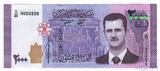 2000 фунтов, 2018 г., Сирия