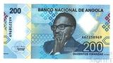 200 кванза, 2020 г., Ангола