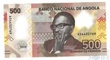 500 кванза, 2020 г., Ангола