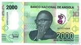 2000 кванза, 2020 г., Ангола