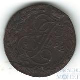 5 копеек, 1792 г., ЕМ, вес-59,6 г, при норме 51 г.