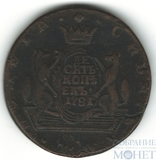 Сибирская монета 10 копеек, 1781 г., КМ