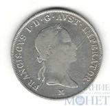 20 крейцеров, серебро, 1831 г., М, Австрия, Франциск I