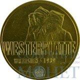"""2 злотых, 2009 г.,""""Сентябрь 1939 — Вестерплатте"""", Польша"""