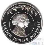 """50 пенсов """"Портрет к золотому юбилею"""", 2002 г., Фолклендские острова"""