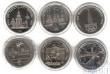 """Набор монет """"Олимпиада-80"""", 6шт., АЦ"""
