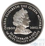 """50 пенсов """"Королева-мать Елизавета"""", 2002 г., остров Вознесения"""
