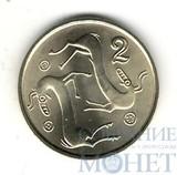 2 цента, 1996 г., Кипр, UNC