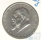2 шиллинга, серебро, 1929 г., Австрия