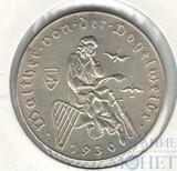 2 шиллинга, серебро, 1930 г., Австрия, Вальтер фон дер Фогельвейд
