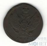 """2 копейки, 1811 г., КМ ПБ, орел""""Тетерев""""."""
