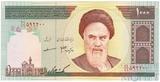 1000 риал, 1992 г., Иран