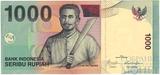 1000 рупий, 2000 г., Индонезия