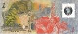 1 динар, 1993 г., Кувейт