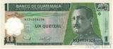 1 кетцаль, 2006 г., Гватемала