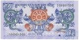 1 нгултрум, 1986 г., Бутан