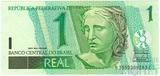1 реал, 1994 - 1997 гг., Бразилия