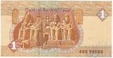 1 фунт, 1978 - 2008 гг., Египет
