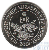 """50 пенсов """"75-летие Елизаветы II"""", 2001 г."""