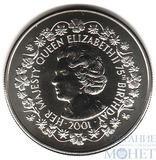 """50 пенсов """"75-летний юбилей Елизаветы II"""", 2001 г."""