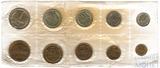 Годовой набор монет ГБ СССР, 1968 г.