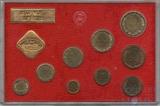 Годовой набор монет ГБ СССР, 1974 г.
