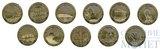 50 драм, 2012 г., Армения. Набор из 11 монет.