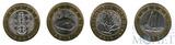 2 лита, 2013 г., Литва, 4 монеты