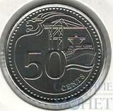 50 центов, 2013 г., Сингапур