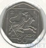 50 центов, 1991 г., Кипр