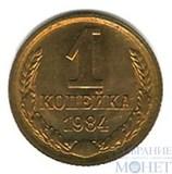 1 копейка, 1984 г. UNC